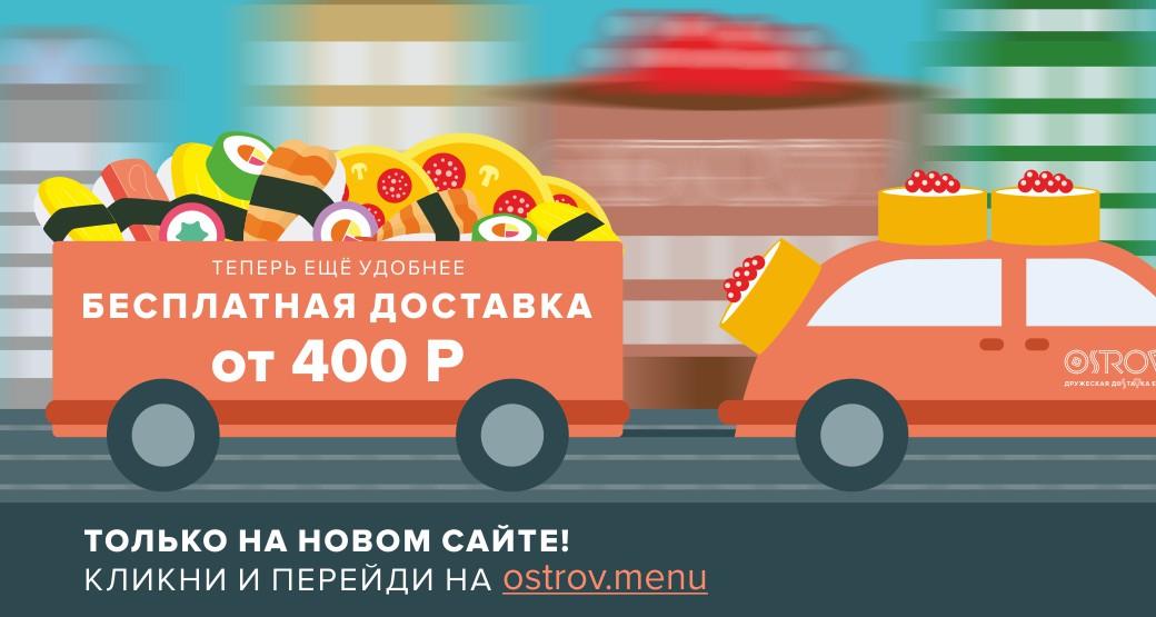 Заказать белорусские